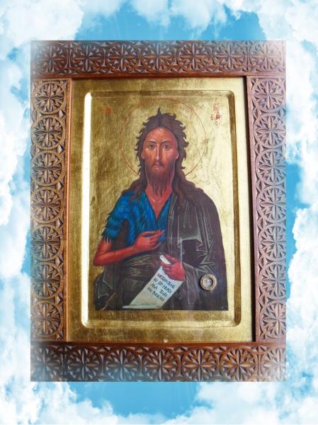 св.Иоанн Предтеча