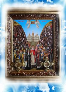 Киевопечерские святые