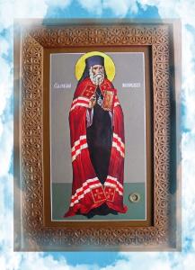 Св.Нектарий Эгинский